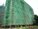 construction net case