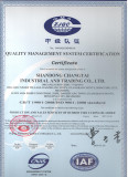 INNER TUBE TYRE ISO9000