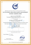 OCCUPATIONAL HEALTH & SAFETY MANAGEMENT SYSTEM CERTIFICATION