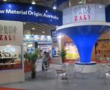Ceramic Exhibition