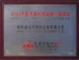 China Top Ten Meat Processing Equipment Manufacturer
