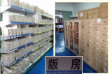 Mould Warehouse