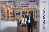 Mumbai wire and cable exhibition