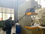 buyer for hydraulic press