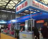 Fenestation China 2013