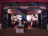 Mexican Fair