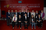 The 9th China Commodities Fair in Kazakhstan