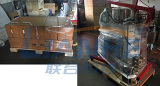 Lifting Homogenizer and filling machine packing and delivery
