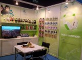 2014 HongKong Electroncis Fair (Autumn Edition)