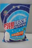 wahing powder 1022