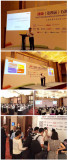 NAEC Lean fabrication solutions at the Fourth International Forum on Petroleum and Chemical Engine