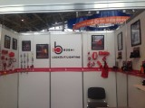 ISSE 2015(integrated safety&security exhibition) in Moscow Russian Federation