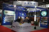 Daylead factory products led car light in the 2013 Automechanika Shanghai 1