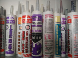 hard package silicone sealant (300ML)