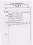 HEPA Filter Test Report