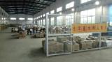 jiangxi warehouse