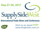SupplySide West (Las Vegas, US) , Sep. 27-28, 2017