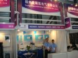 2011 shanghai exhibition