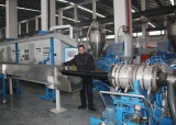 Double-Layer Sheath Extrusion Machine From Troester(Germany)