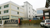 Our New Factory in Foshan, Guangdong