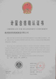 Certificate for Measurement Conformity