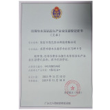 Wood export license