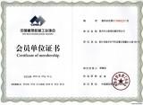 Certificate of Membership