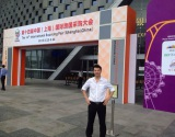 14th International Sourcing Fair in Shanghai