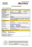 SGS Certificates 3