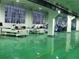 Metal laser cutting machine workshop