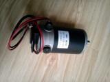 105W 0.4NM 12V DC servo motor