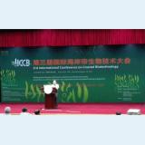 3rd International Conference on Coastal Biotechnology