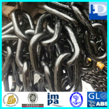 Class′′C′′ round link chain