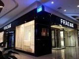Dalian Brand Shop
