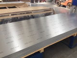 Signi Aluminium Main Products-Aluminium Wide and Thick Plate.1
