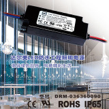 CE listed waterproof power supply