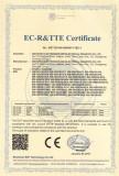 CE for Network Version Digital Signage
