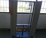 test instrument 7