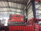 Deliver to Argentina WC67Y-63TX2500
