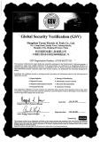 GSV certification