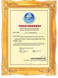 China Enterprises Product Information Verification