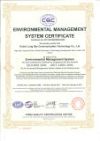 ISO14001:2004 ENVIRONMENTAL MANAGEMENT SYSTEM CERTIFICATE