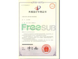 Patent certificate of sublimation machine control panel