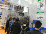 2016 China Fisheries and Seafood Expo