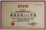 The AAA Class Standard of Quality Credit Rating Classification