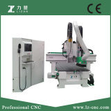 CNC Machining Center UA-482