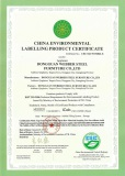 China Enviromental Labelling Product Certificate