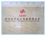Zhuzhou Lihua Factory