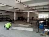 Metal Processing Workshop