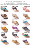 slipper 2